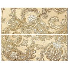 Sfumato Beige Decor Set Paisley (Сфумато Беж Декор Пейсли)